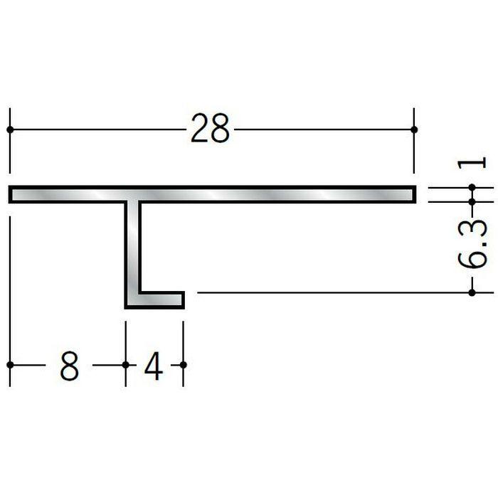 目透かし型見切縁 アルミ ANS-6 シルバー 3m  50066