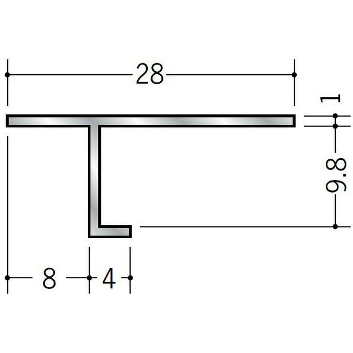 目透かし型見切縁 アルミ ANS-9 シルバー 3m  50068