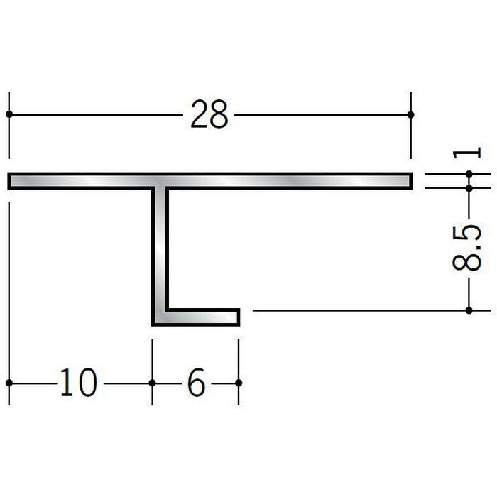 目透かし型見切縁 アルミ ATS-8 シルバー 3m  50224