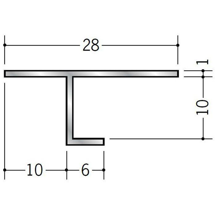 目透かし型見切縁 アルミ ATS-9 シルバー 3m  50225