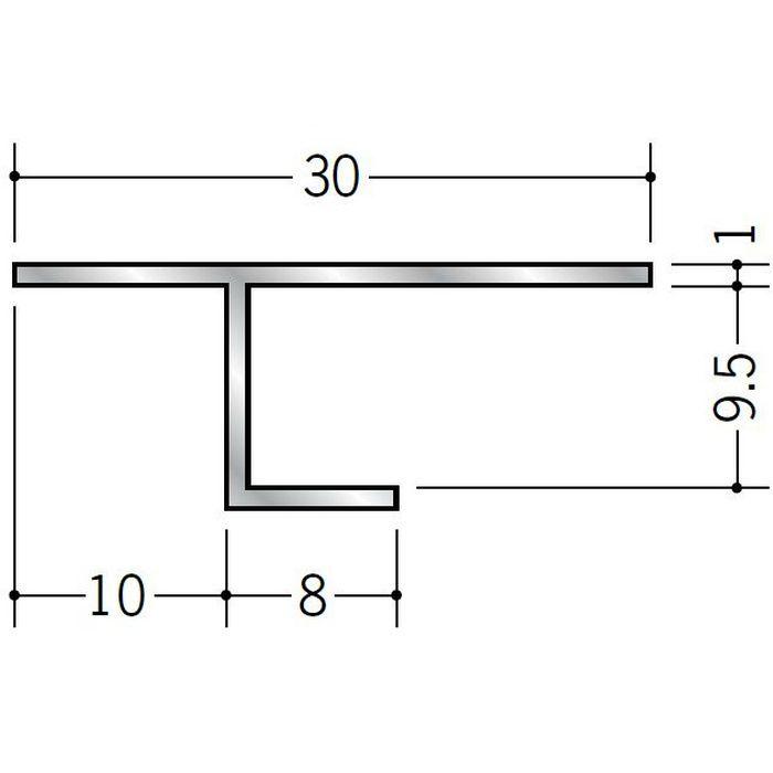目透かし型見切縁 アルミ ATE-9 シルバー 3m  50055