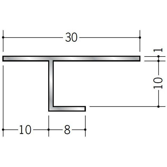 目透かし型見切縁 アルミ ATE-10 シルバー 3m  50059