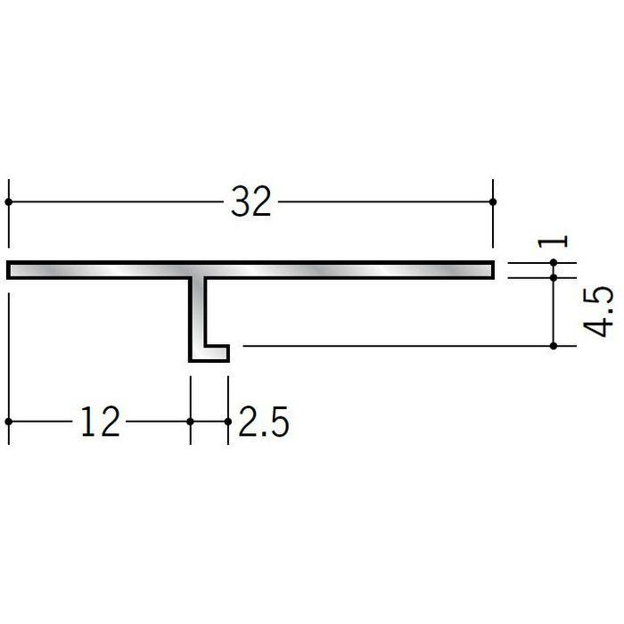 目透かし型見切縁 アルミ AT-4 シルバー 3m  50045