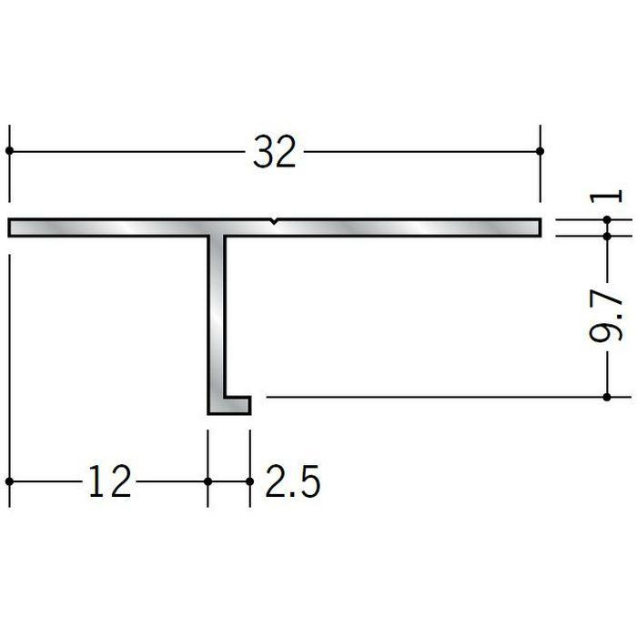 目透かし型見切縁 アルミ AT-9 シルバー 3m  50051