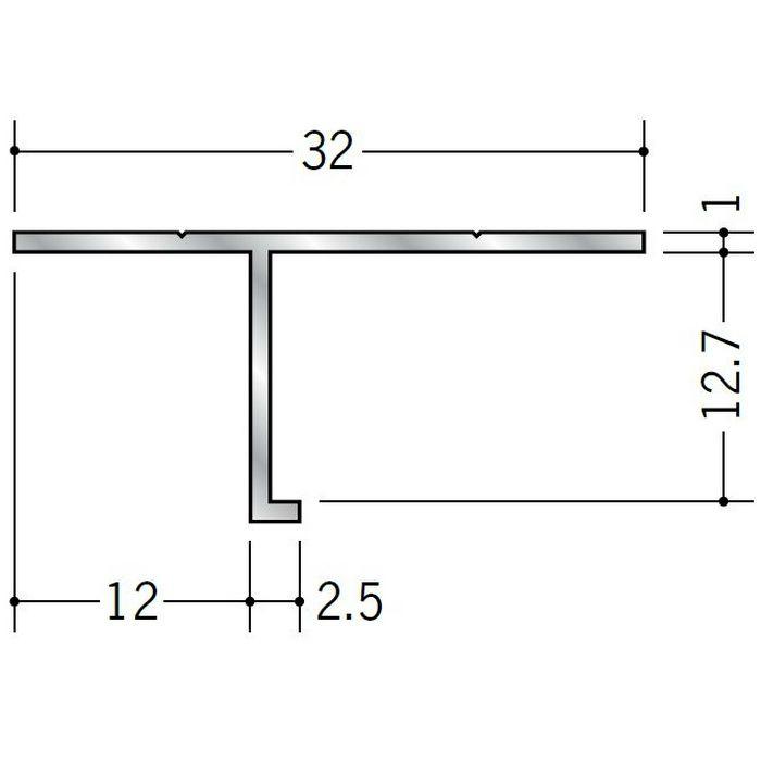目透かし型見切縁 アルミ AT-12 シルバー 3m  50052