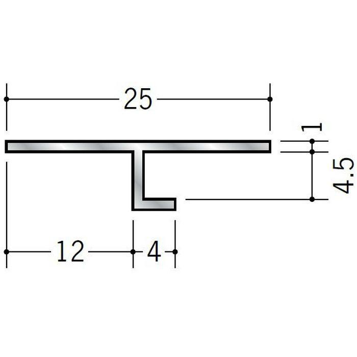 目透かし型見切縁 アルミ ATV-1204 シルバー 3m  50004