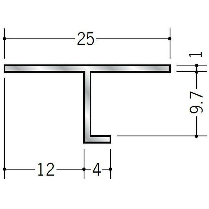 目透かし型見切縁 アルミ ATV-1209 シルバー 3m  50002