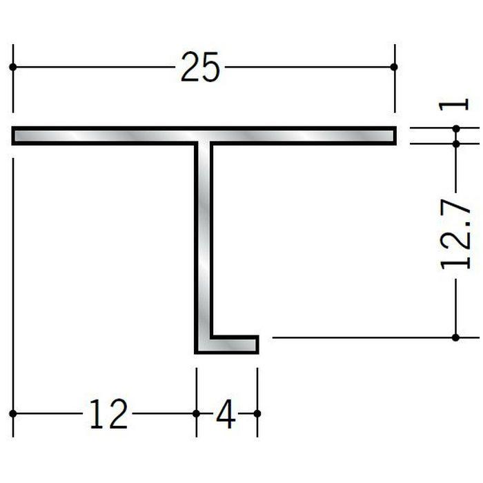 目透かし型見切縁 アルミ ATV-1212 シルバー 3m  50003