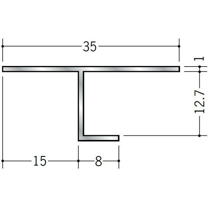 目透かし型見切縁 アルミ ART-1512 シルバー 3m  50093