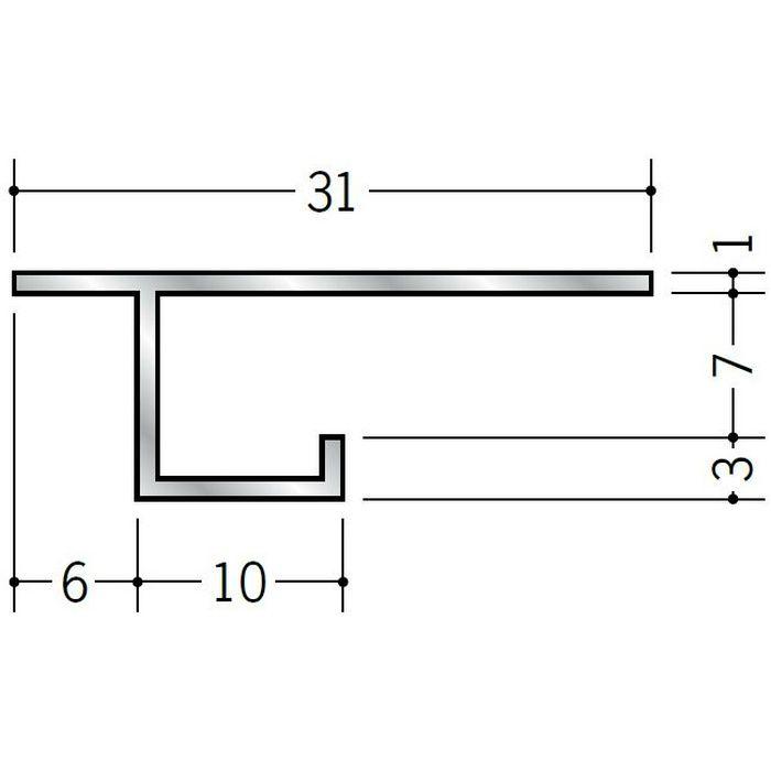 目透かし型見切縁 アルミ CSC-7 シルバー 3m  51075