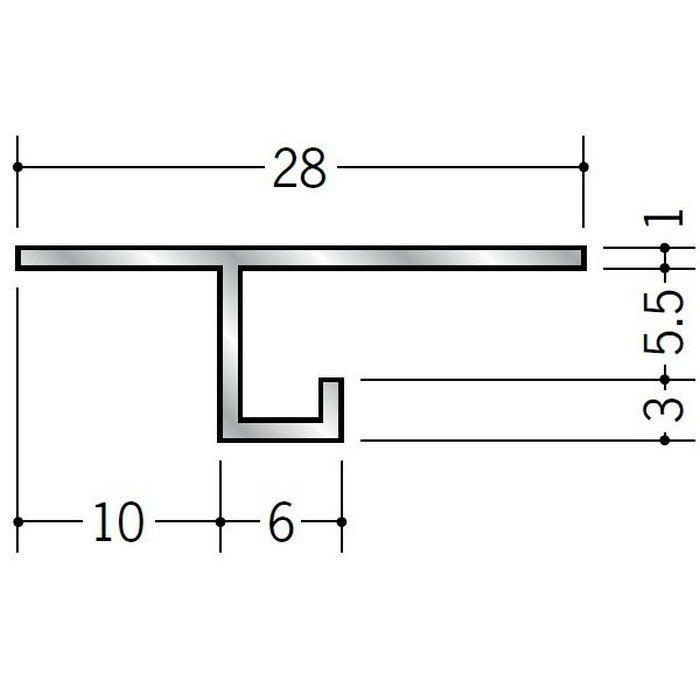 目透かし型見切縁 アルミ AMS-105 シルバー 3m  50229