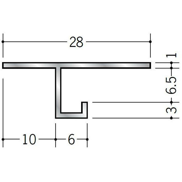目透かし型見切縁 アルミ AMS-106 シルバー 3m  50230