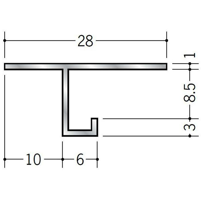 目透かし型見切縁 アルミ AMS-108 シルバー 3m  50231