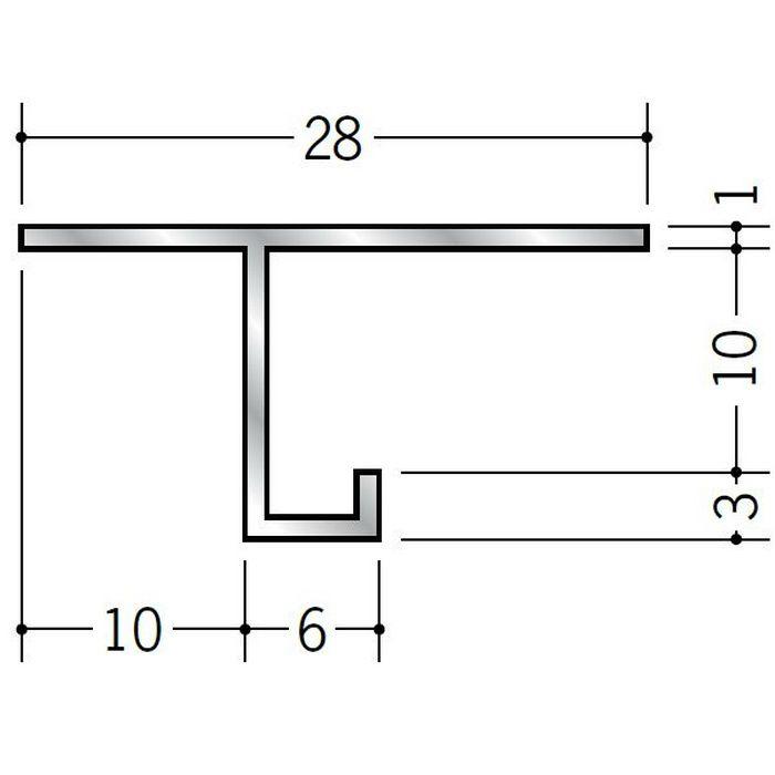 目透かし型見切縁 アルミ AMS-109 シルバー 3m  50232