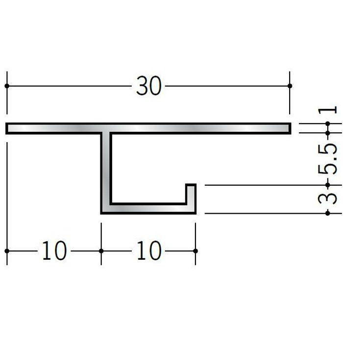目透かし型見切縁 アルミ CS-1005 シルバー 3m  52255