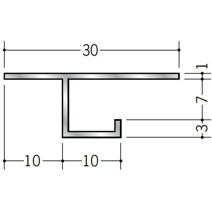目透かし型見切縁 アルミ CS-1006 シルバー 3m  52051