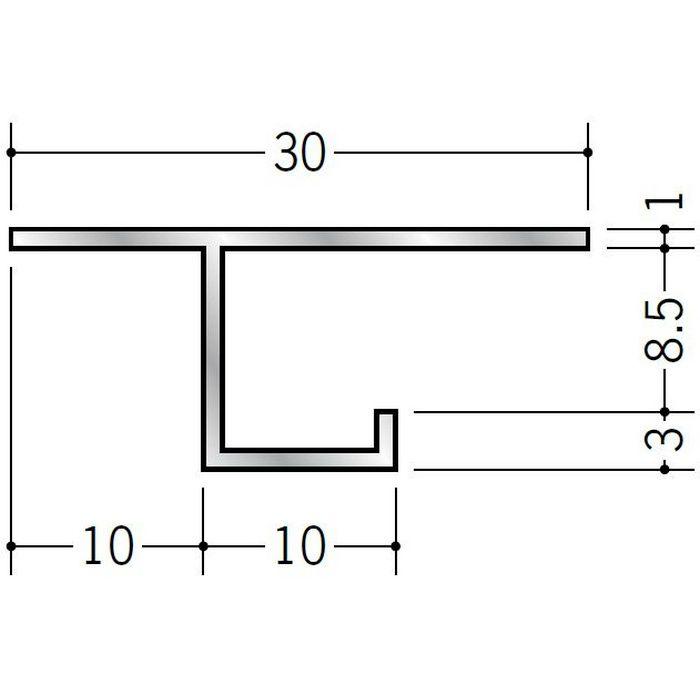 目透かし型見切縁 アルミ CS-1008 シルバー 3m  52052