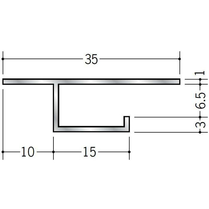 目透かし型見切縁 アルミ B型1006 シルバー 3m  52151