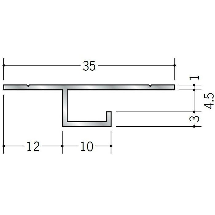 目透かし型見切縁 アルミ CS-4 シルバー 3m  51049