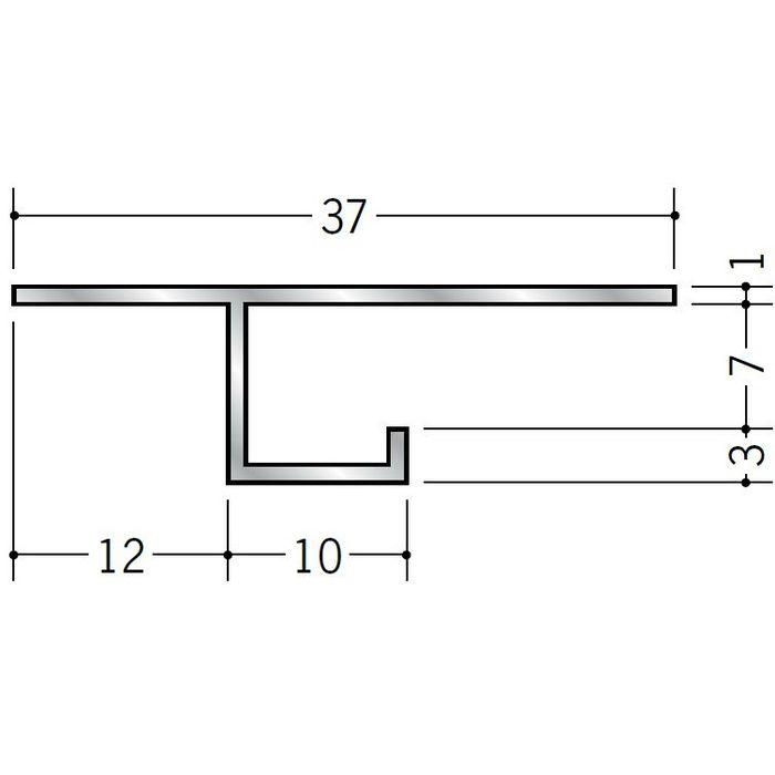 目透かし型見切縁 アルミ CS-7 シルバー 3m  51053
