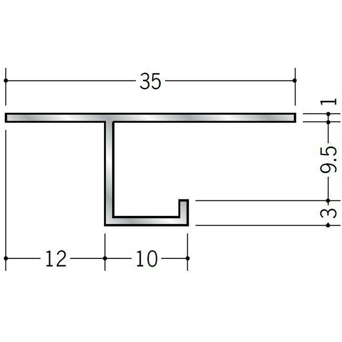 目透かし型見切縁 アルミ CS-9.5(岩綿用) シルバー 3m  51006