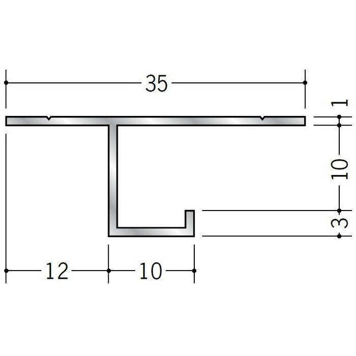 目透かし型見切縁 アルミ CS-10 シルバー 3m  51072