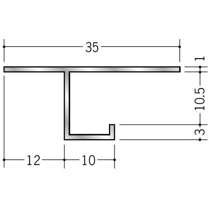 目透かし型見切縁 アルミ CS-10.5(小) シルバー 3m  51070