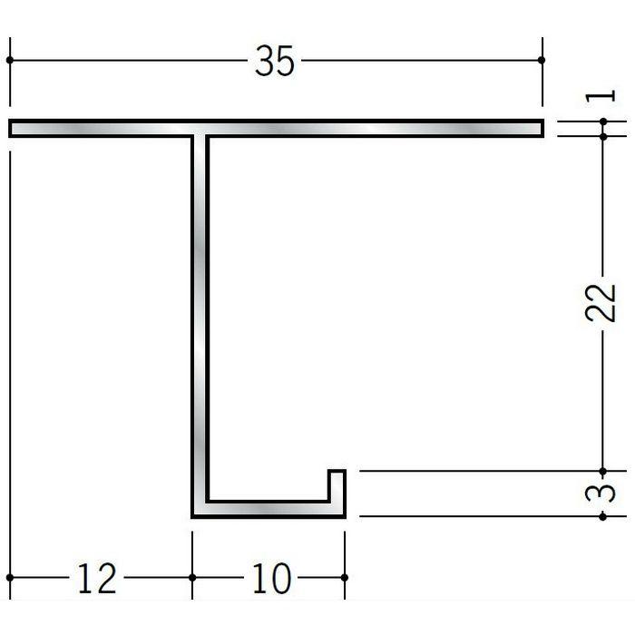 目透かし型見切縁 アルミ CS-22 シルバー 3m  51052