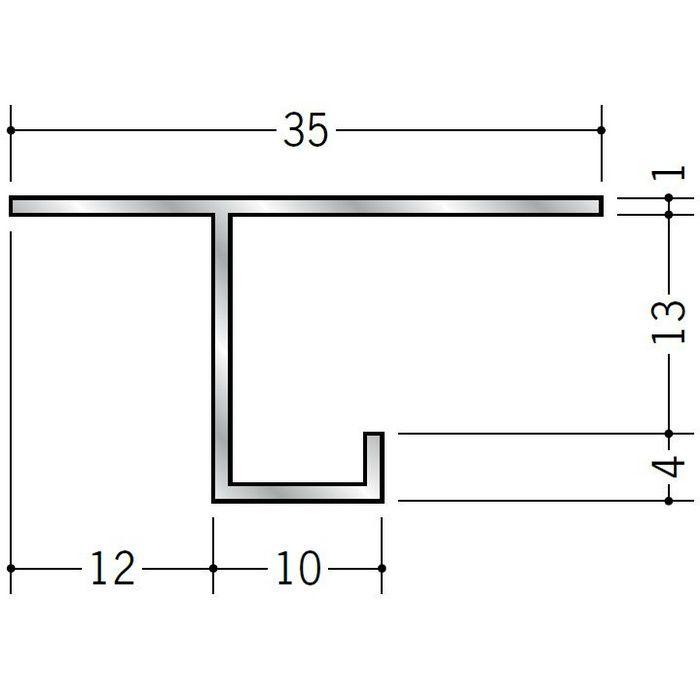 目透かし型見切縁 アルミ CB-13 シルバー 3m  52264