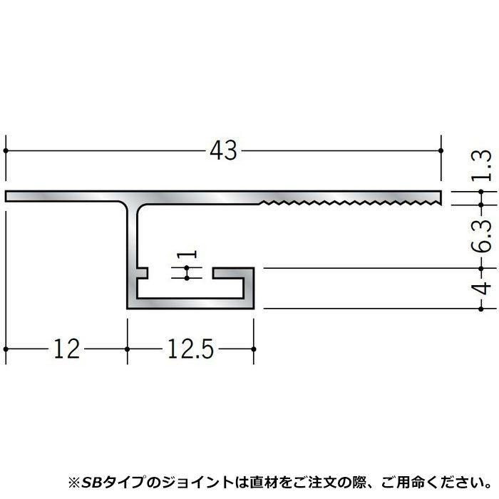 目透かし型見切縁 アルミ SB-6 シルバー 3m  51083