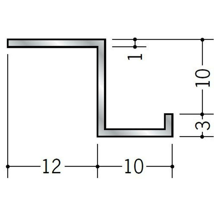 目透かし型見切縁 アルミ MZ-10 シルバー 3m  58091