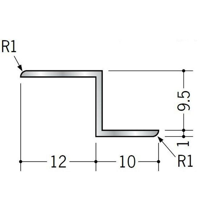 目透かし型見切縁 アルミ Zバー9.5Z シルバー 3m  58095