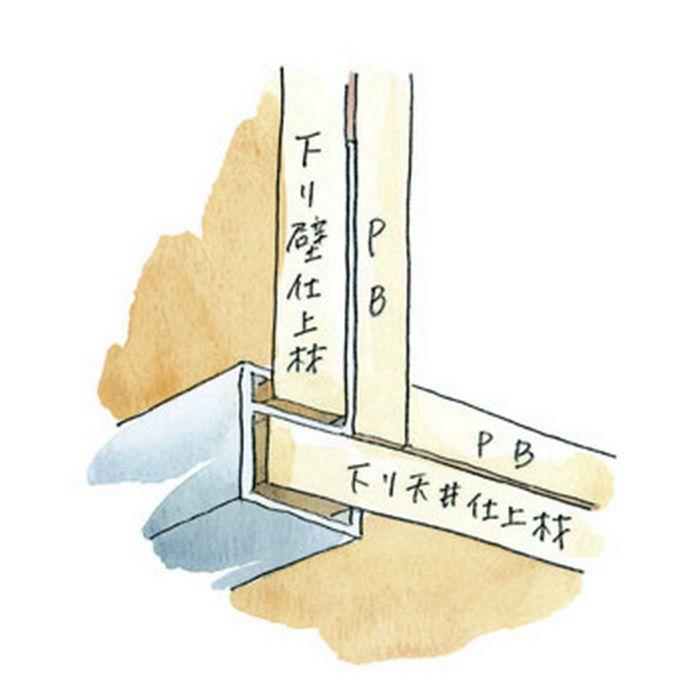 下がり壁用見切縁 アルミ D型17 シルバー 3m  52085