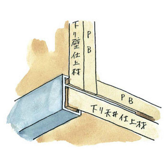 下がり壁用見切縁 アルミ D型31 シルバー 3m  52031