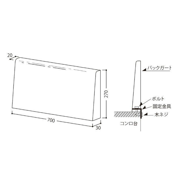 別売りバックガードM1用 W70cm×D3cm×H27cm BG-700M1