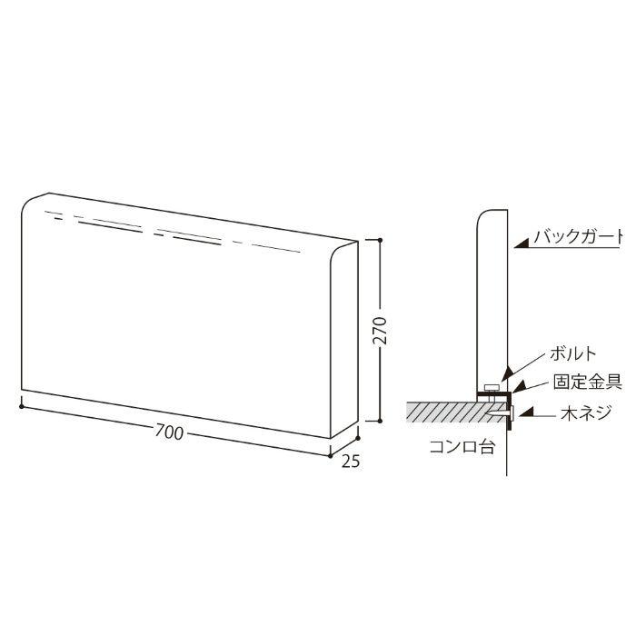 別売りバックガードM3用 W70cm×D2.5cm×H27cm BG-700M3