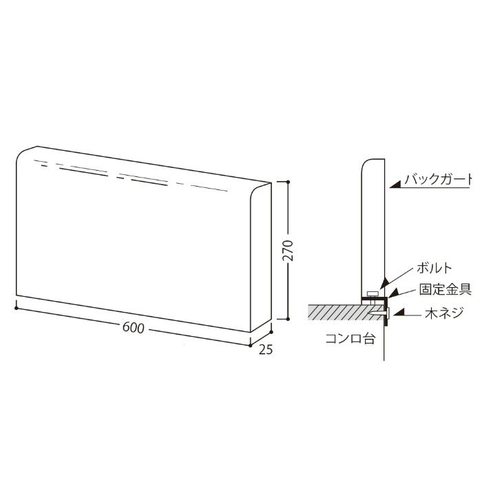 別売りバックガードM3用 W60cm×D2.5cm×H27cm BG-600M3