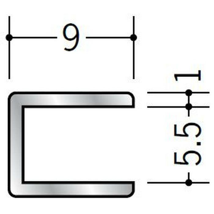 コ型ジョイナー アルミ 5.5CC シルバー 3m  54183