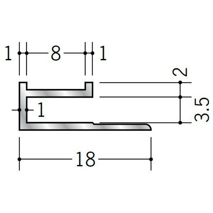 コ型ジョイナー アルミ mCS-3.5 シルバー 2.73m  55312