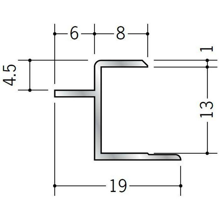目透かしジョイナー アルミ CJ1200 シルバー 2.73m  55076