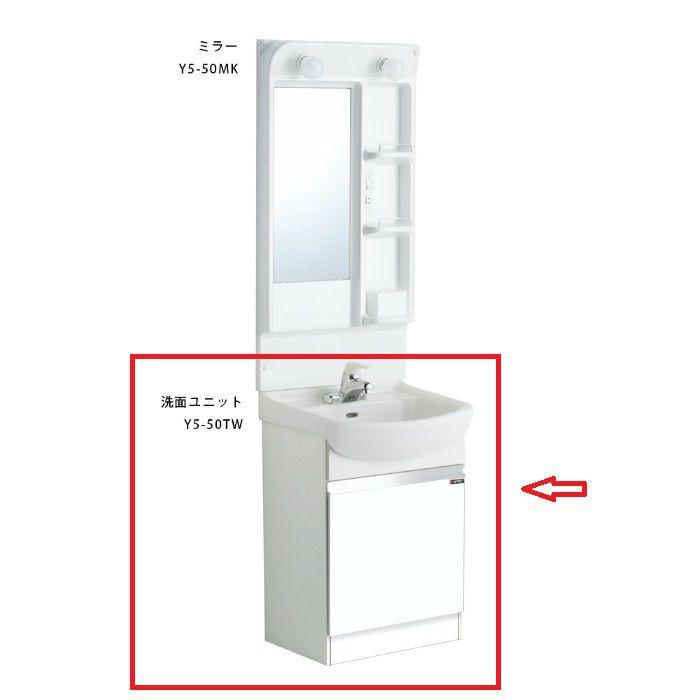 洗面化粧台 洗面ユニット陶器タイプ 間口50cm 木目 Y5-50TW_M 【地域限定】