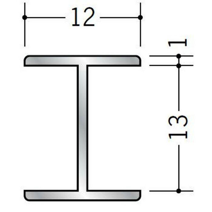 H型ジョイナー アルミ 12.5HH シルバー 3m  54199