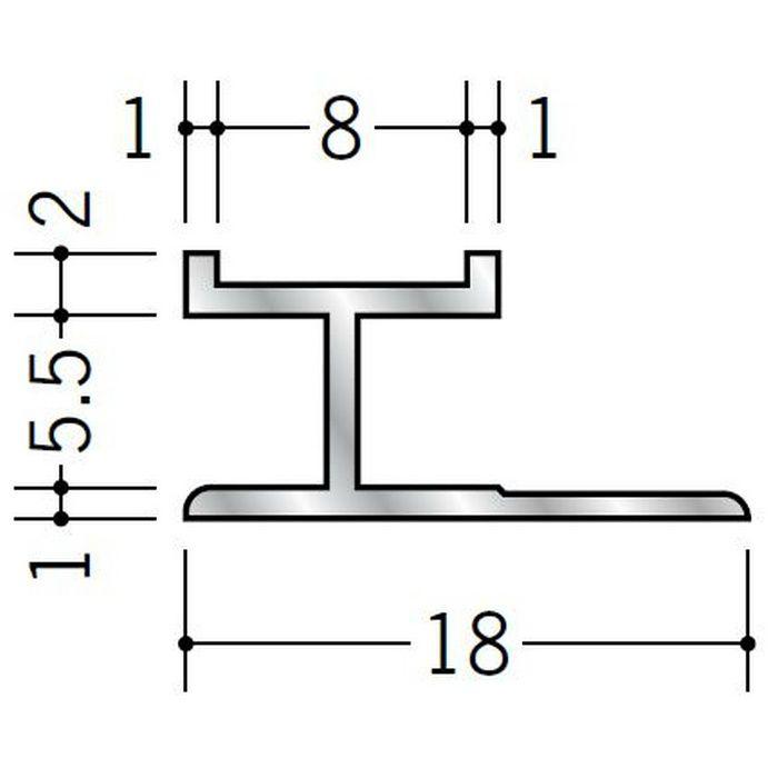 H型ジョイナー アルミ mHS-5.5 シルバー 2.73m  55304