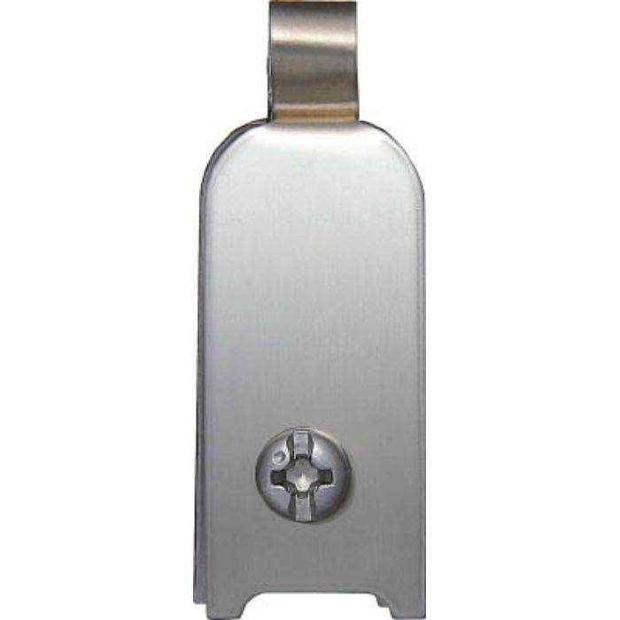 P714 吊り金具 35mm (2個入)