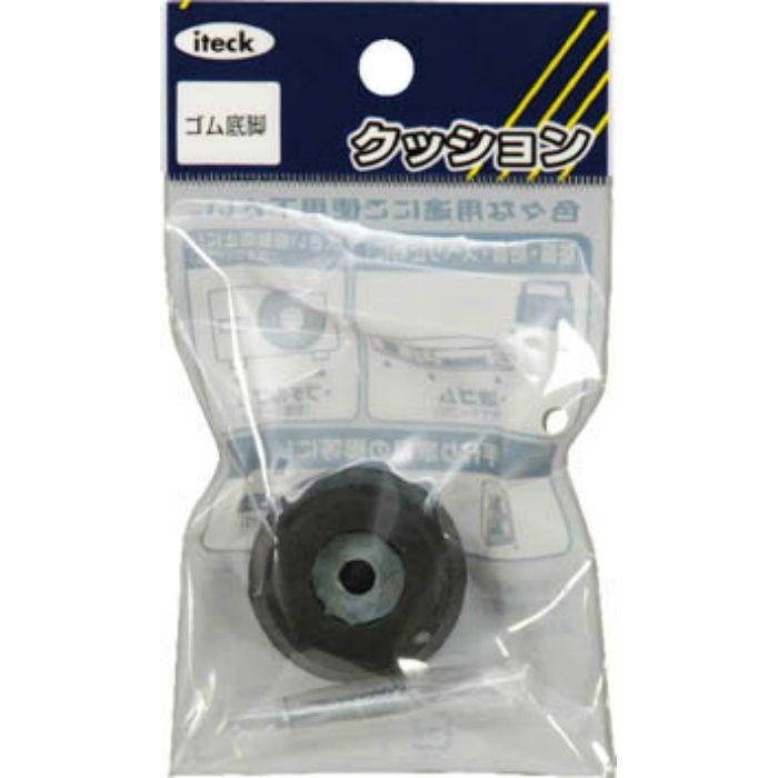 KG320 ゴム底脚 32mm丸 (1個入)