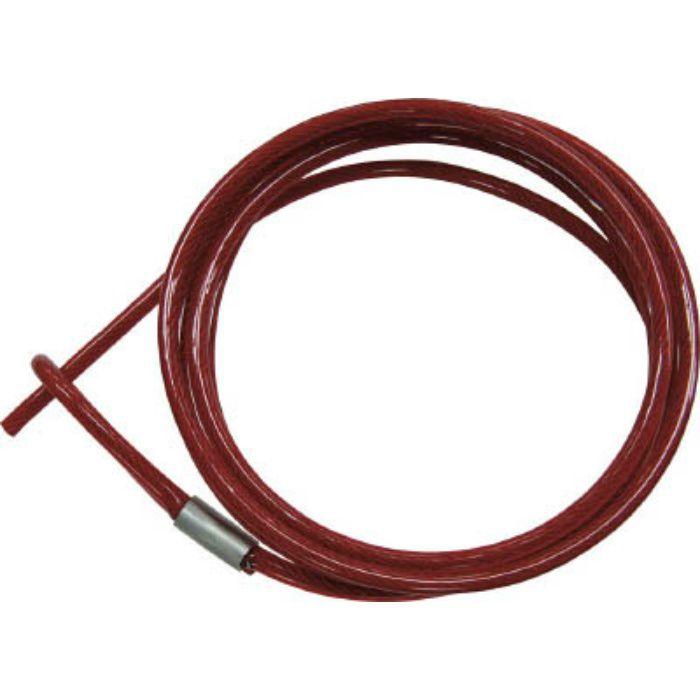 PSLMLDC200 マルチロックアウトハスプ用ワイヤー (1個入)
