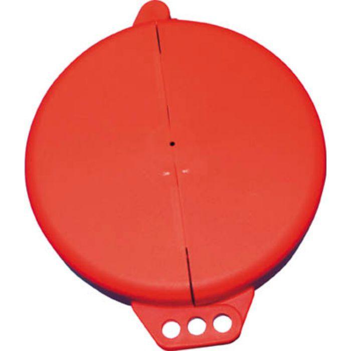 PSLV9 ゲートバルブロックアウト 赤