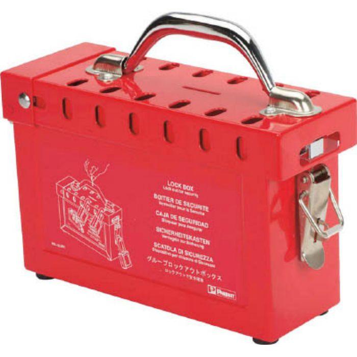 PSLGLBN グループロックアウト用ボックス (1個=1箱)