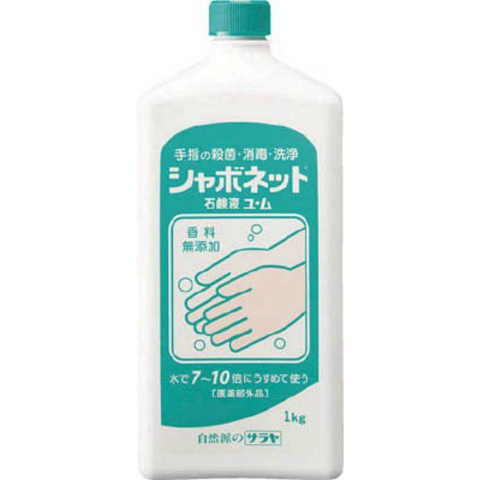 23202 手洗い石けん液 シャボネット石鹸液ユ・ム 1kg