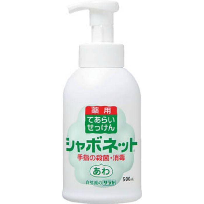 【入荷待ち】23378 手洗い石けん液 シャボネットP-5 500mL泡ポンプ付
